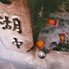 Photo34_32